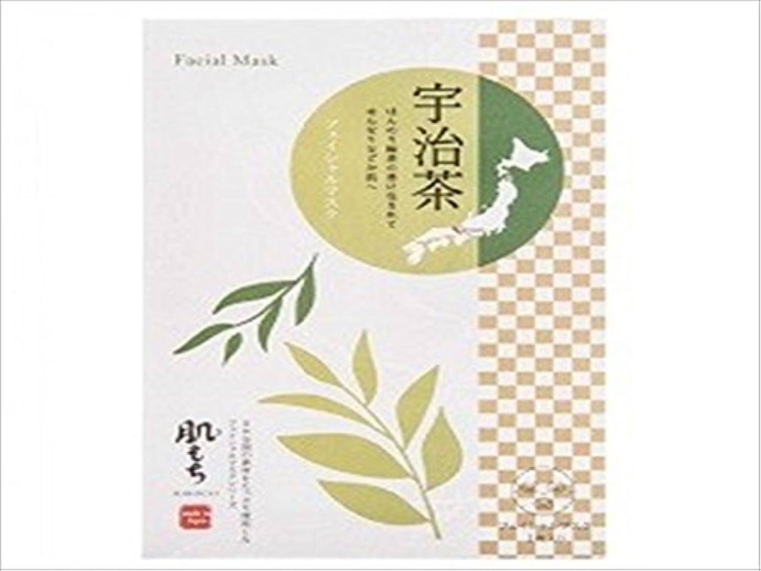 別々に信頼性のある発症肌もちKIMOCHIフェイシャルマスク宇治茶 1枚入
