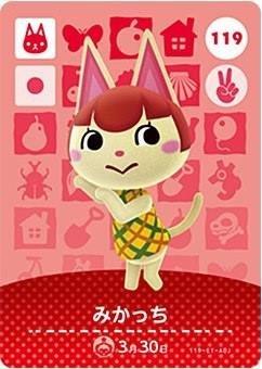 どうぶつの森 amiiboカード 第2弾 みかっち No.119