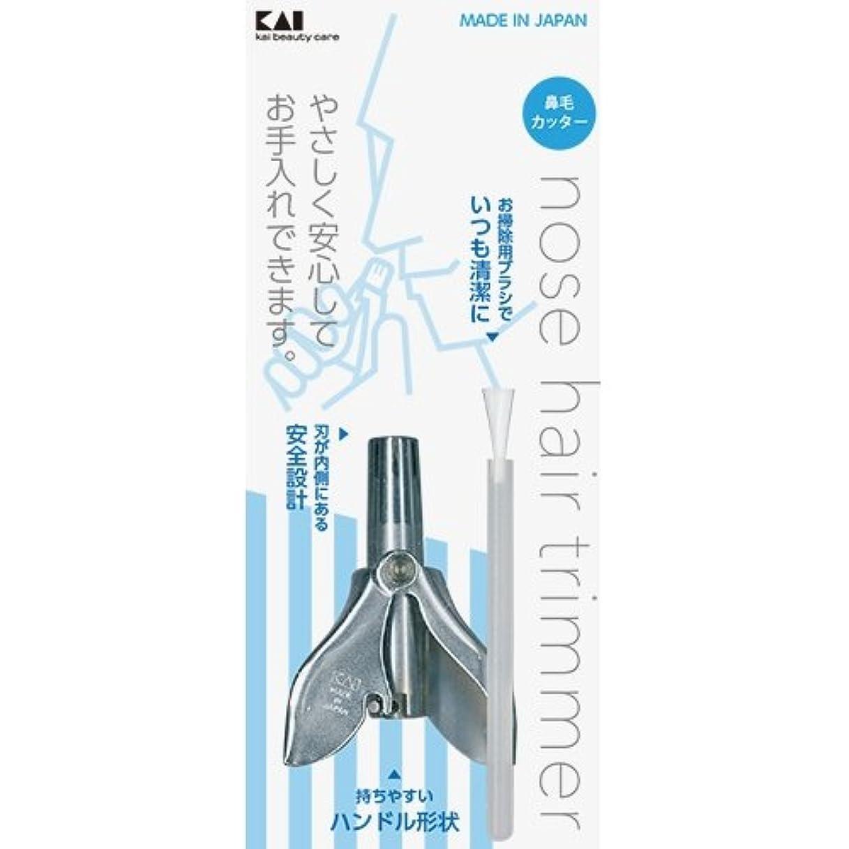 エミュレートする解決するひねり鼻毛カッター (回転式 ) KQ3037
