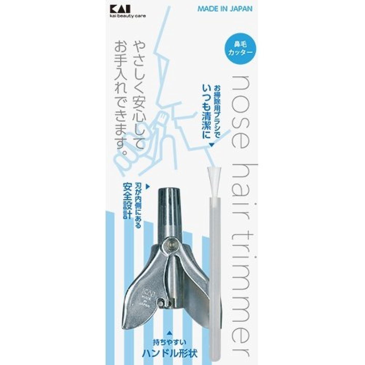 試用バウンド干ばつ鼻毛カッター (回転式 ) KQ3037