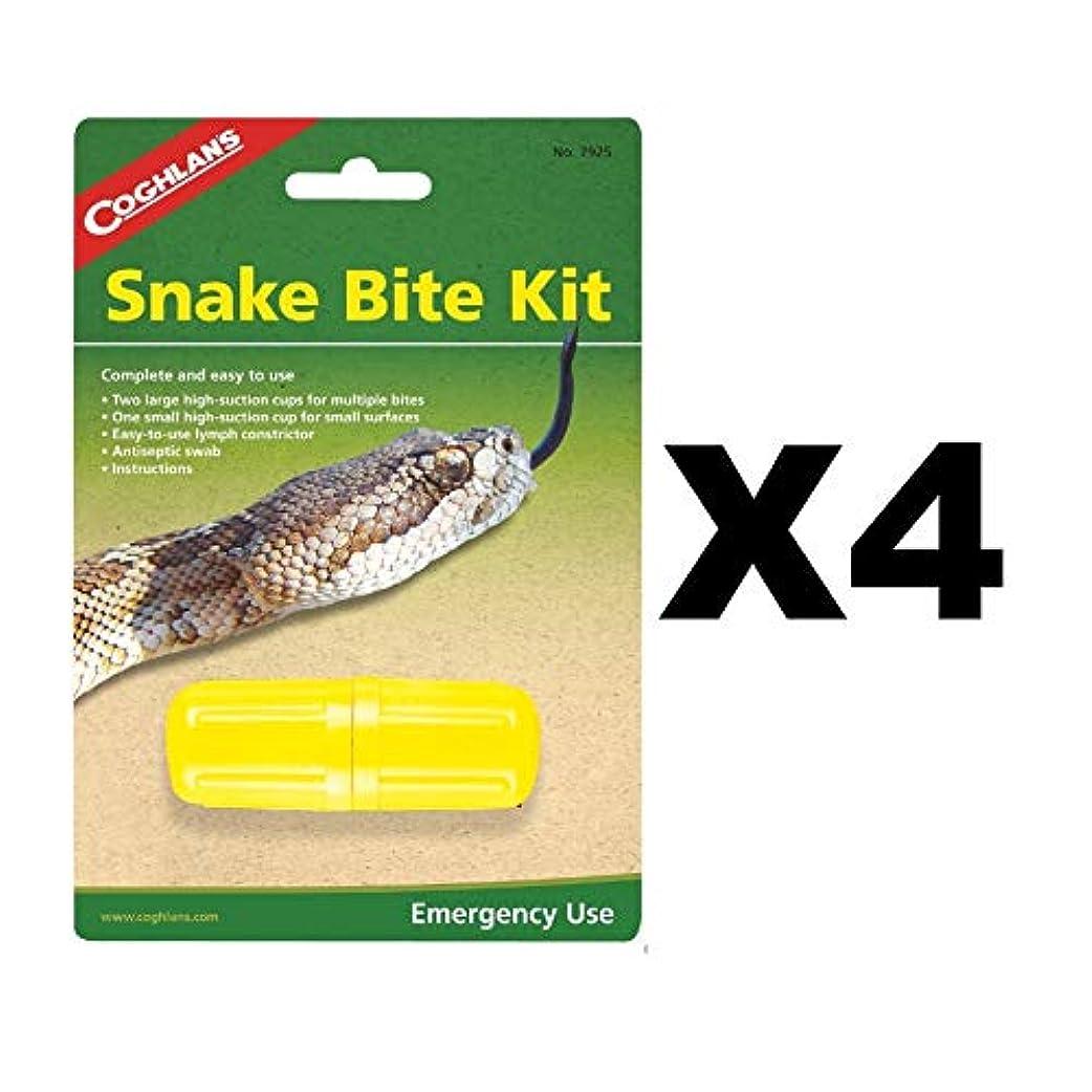 島進化する国籍Coghlan'S Snake Bite Kit by Coghlan's