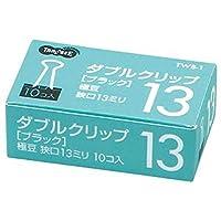 ==まとめ== ・TANOSEE・ダブルクリップ・極豆・口幅13mm・ブラック・1セット==100個:10個×10箱== ・-×15セット-