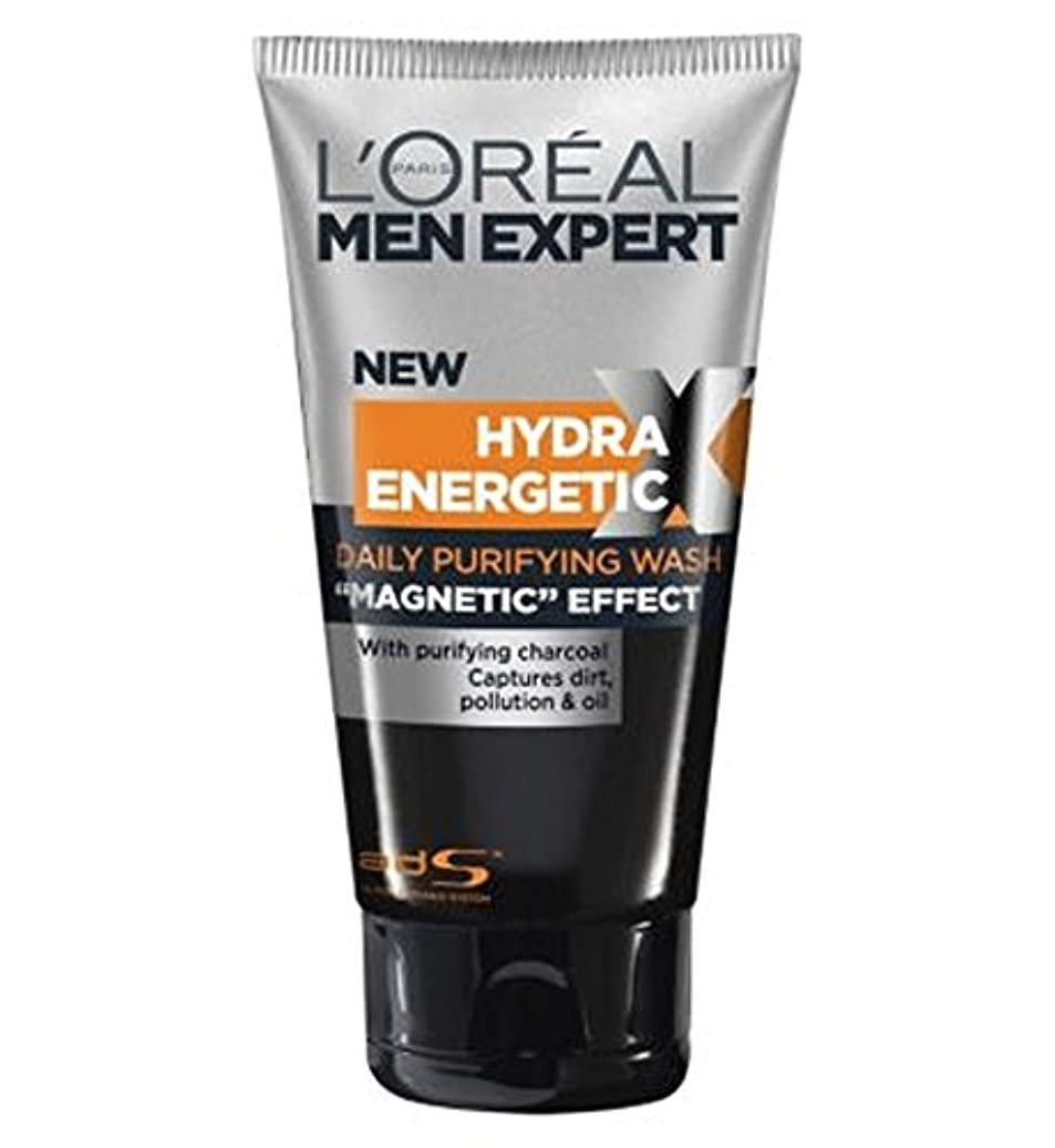 L'Oreal Men Expert Hydra Energetic X-Treme Black Charcoal Face Wash 150ml - ロレアルの男性の専門家ヒドラエネルギッシュX-Treme黒い炭洗顔150...