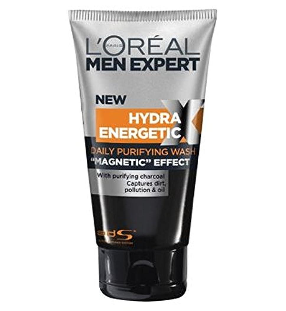 受付トーク迅速ロレアルの男性の専門家ヒドラエネルギッシュX-Treme黒い炭洗顔150ミリリットル (L'Oreal) (x2) - L'Oreal Men Expert Hydra Energetic X-Treme Black Charcoal...