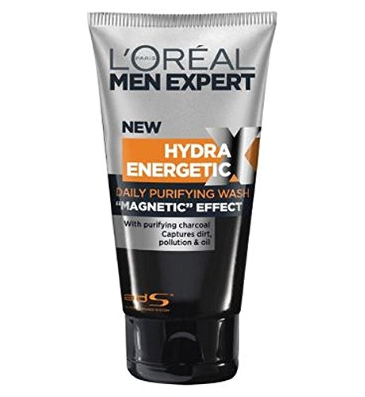 食器棚版薬剤師L'Oreal Men Expert Hydra Energetic X-Treme Black Charcoal Face Wash 150ml - ロレアルの男性の専門家ヒドラエネルギッシュX-Treme黒い炭洗顔150...