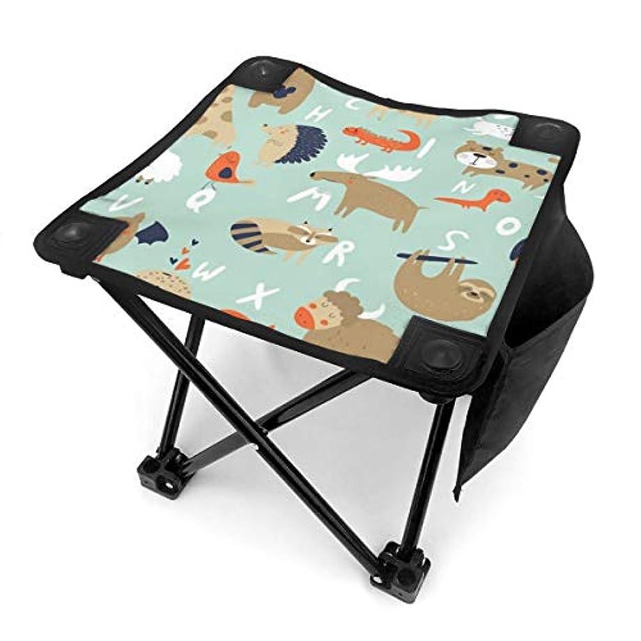 結核参加者革命的キャンプ用折りたたみスツール 折りたたみ椅子 キャンプチェア アウトドアチェア スツール レジャーチェア 折りたたみ椅子 動物 ポータブル 便利で軽い コンパクト 収納袋 キャンプ 釣り 安定した