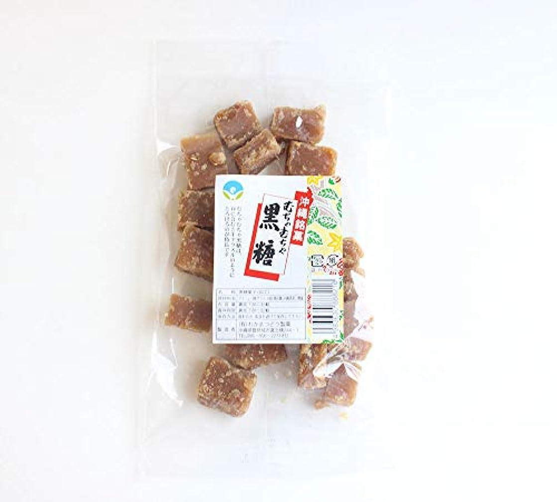 チェリー先生単語むちゃむちゃ黒糖 (加工) 140g わかまつどう製菓 沖縄土産に最適 ソフトな黒糖菓子 (12袋)