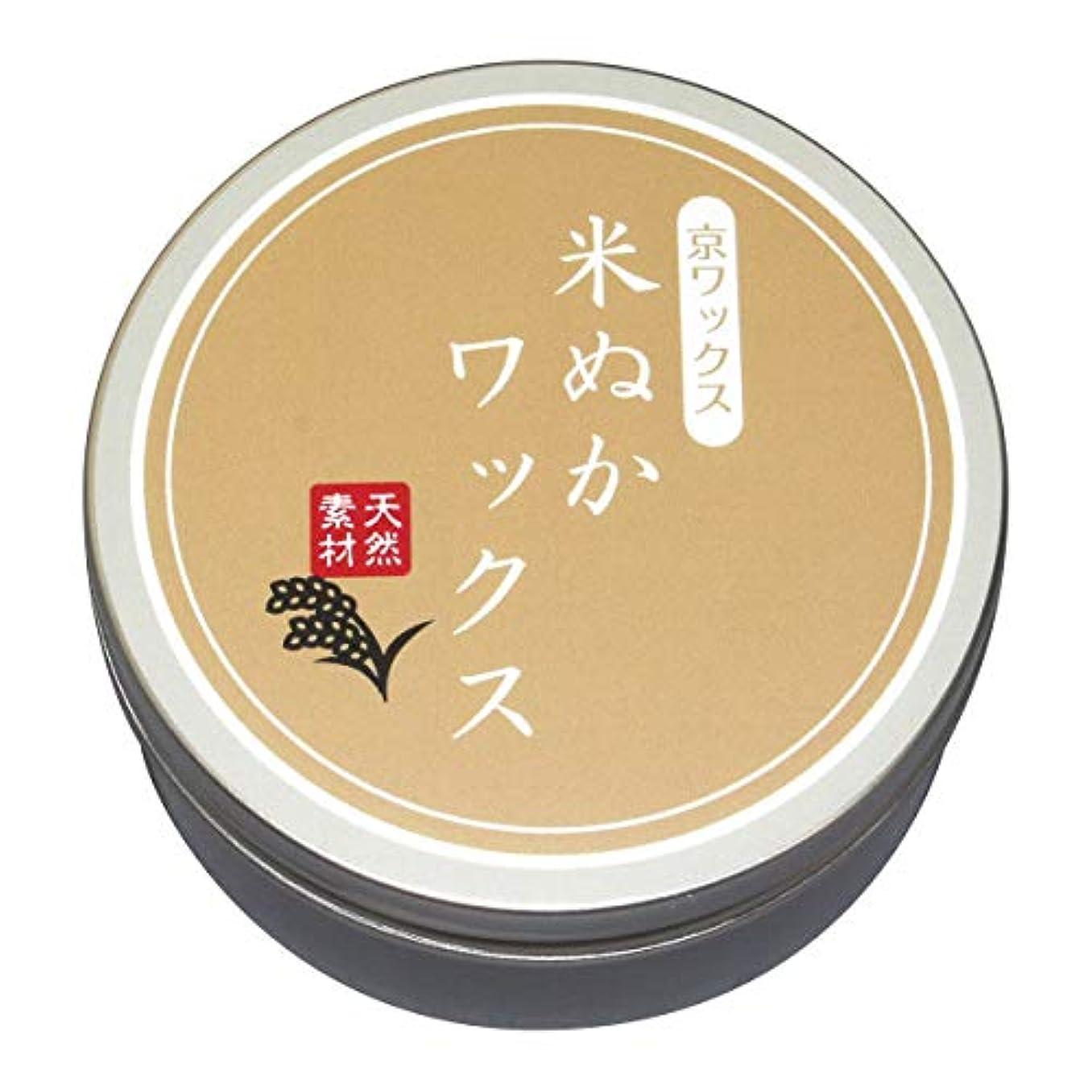 食料品店卵文字杉材用ワックス 手作り 米ぬかワックス 100g 針葉樹の無垢材対応