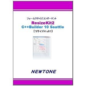 ResizeKit2 C++Builder 10 Seattle