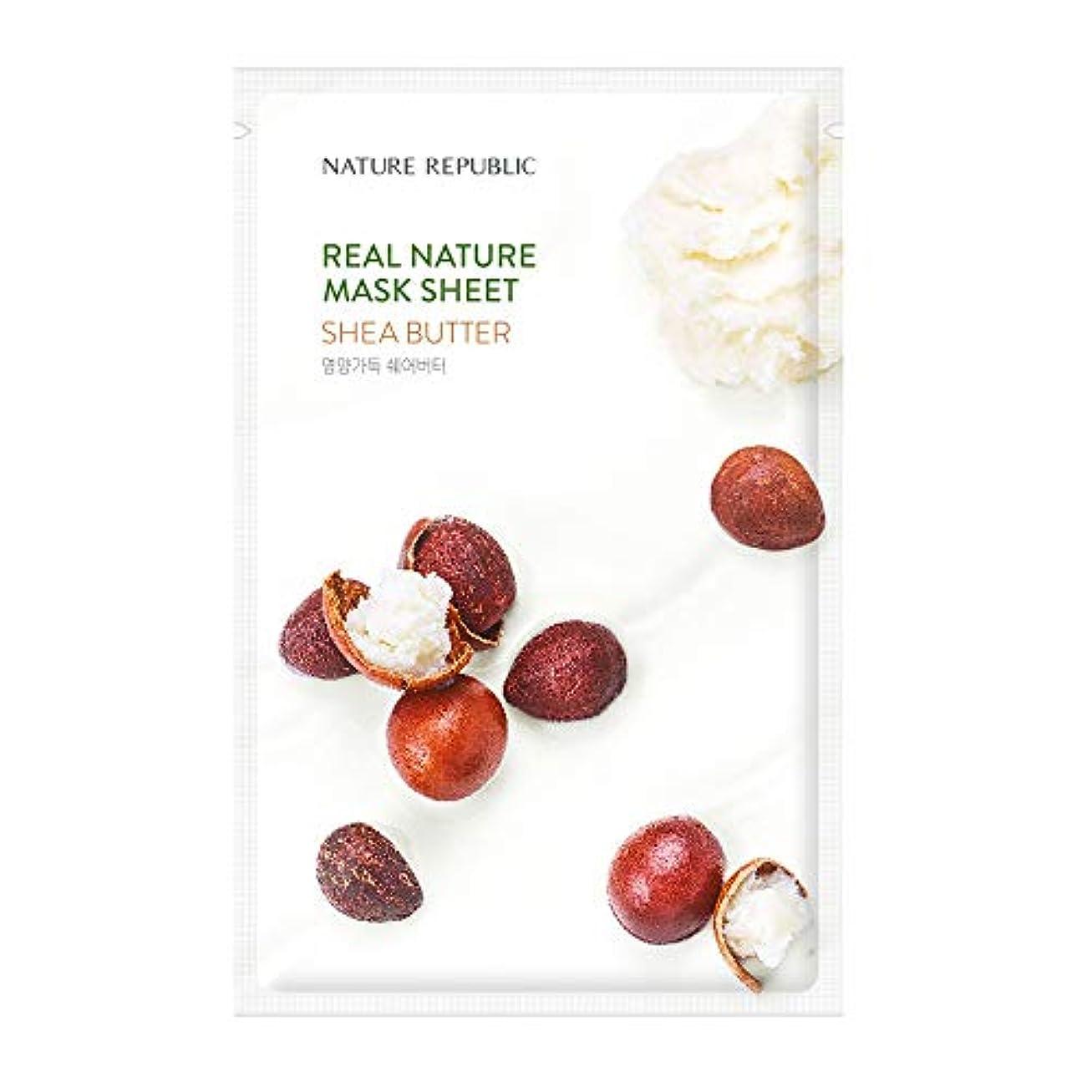ラベンダー虐待ハリケーンNature Republic Real Nature Mask Sheet (10EA)リアルネイチャー マスクシート 10個 (Shea Butter_シアバター) [並行輸入品]