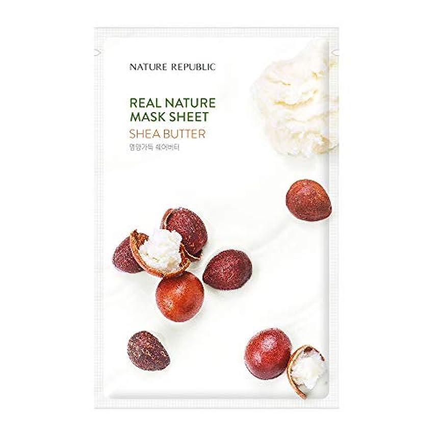 惑星固める貨物Nature Republic Real Nature Mask Sheet (10EA)リアルネイチャー マスクシート 10個 (Shea Butter_シアバター) [並行輸入品]