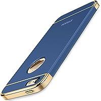 KYOKA iPhone SE 5 5s ケース メッキ加工 軽量 衝撃防止 3パーツ式 アイフォン SE 5 5s ケース おしゃれ 高級感 薄型 携帯カバー (ブルー)
