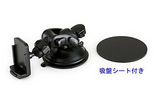 パナソニック(Panasonic) ゴリラ ジェル吸盤 車載用取付スタンド CA-PTQ22D 代用品 (吸盤シート付)