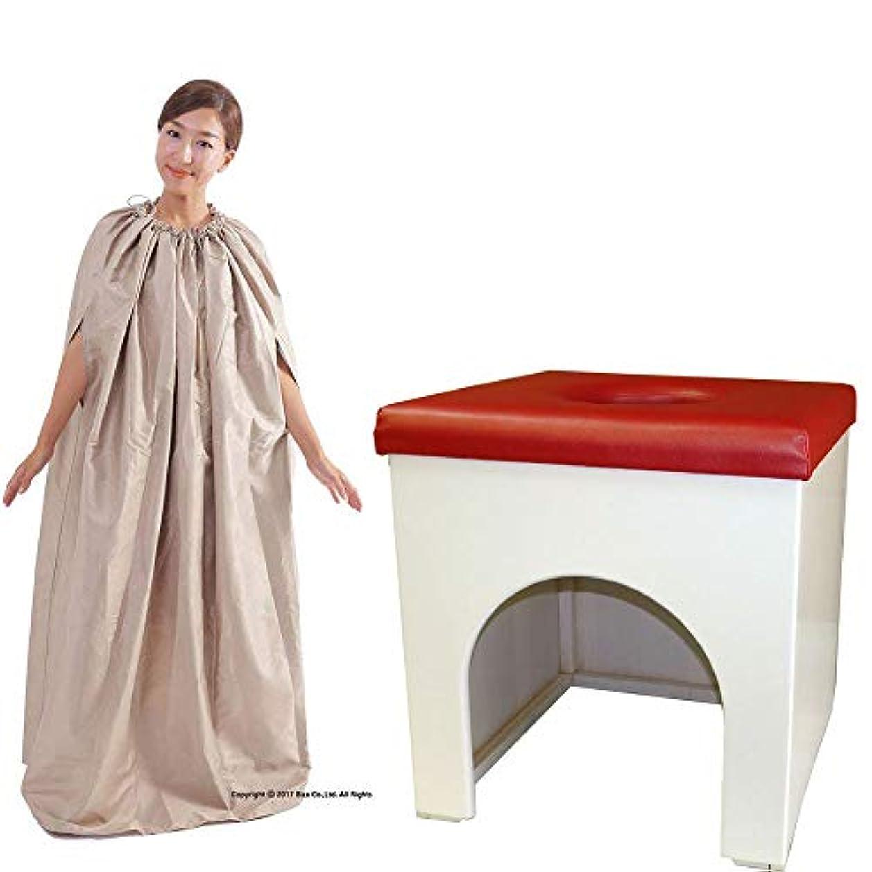 パイプラインゲートウェイ聖職者【WR】まる温よもぎ蒸し【白椅子(ワインレッドシート)セット】専用マント?薬草60回分?電気鍋【期待通りの満足感をお届けします!】/爽やかなホワイトカラーで、人体に無害な塗装仕上げで通常の椅子より長持ちします! (ベージュ)