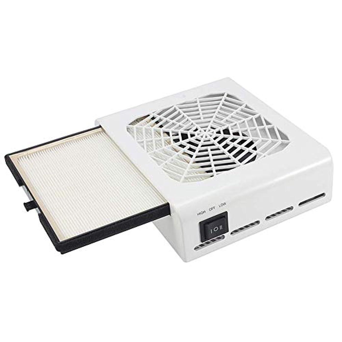 終わったエスニックリビジョン45ワット強力な電源ネイルダストコレクター掃除機ネイルファンアートサロン吸引ダストコレクターネイル美容ツールデスク夕暮れキャッチャー