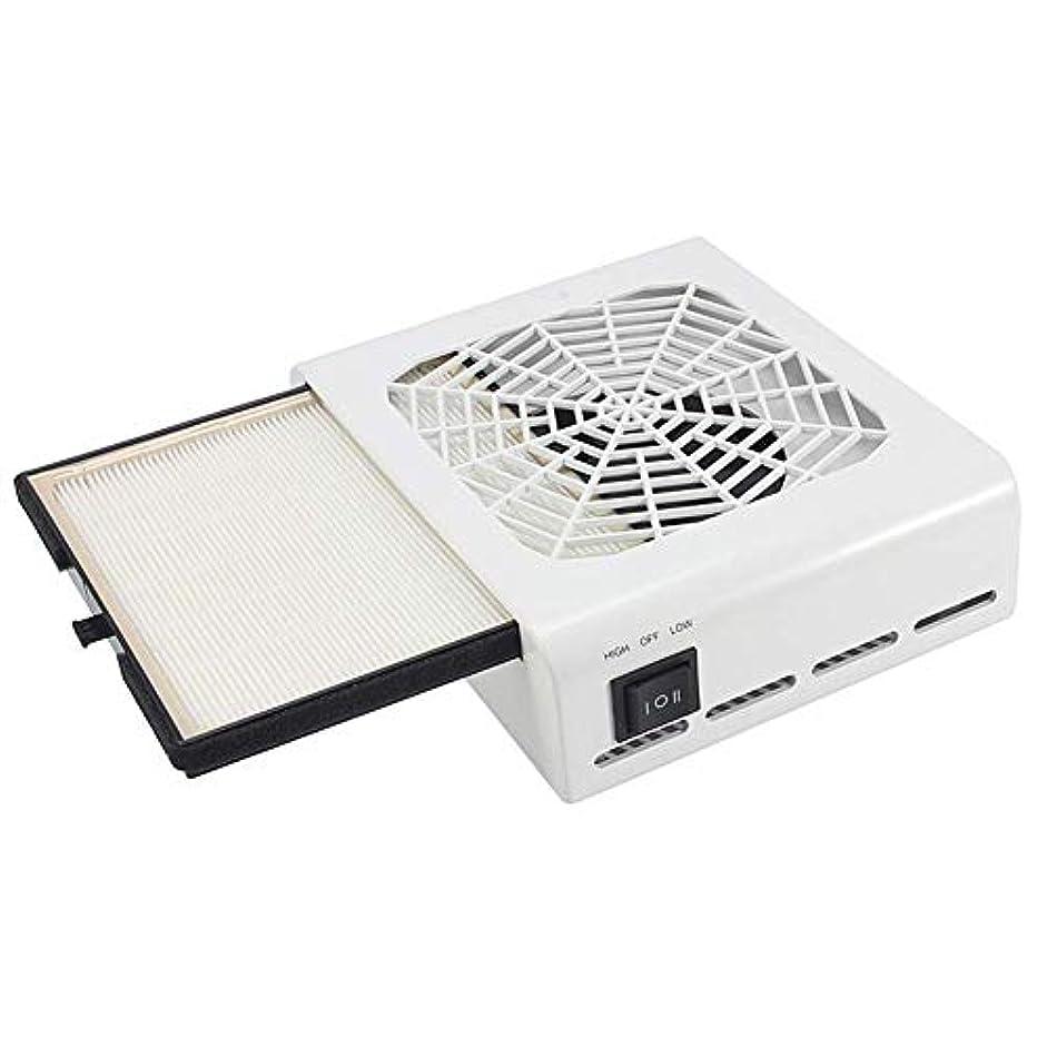 45ワット強力な電源ネイルダストコレクター掃除機ネイルファンアートサロン吸引ダストコレクターネイル美容ツールデスク夕暮れキャッチャー