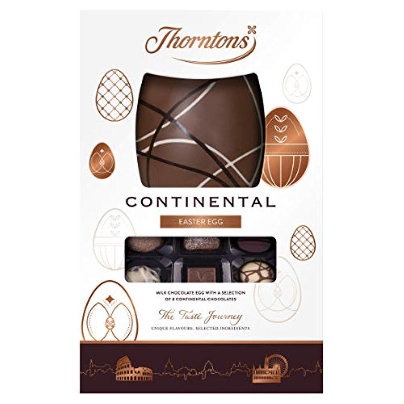 デザイナー風変わりな練習Thorntons Continental Milk Dark White Chocolate Gift Egg, 256 g - Thorntons Continental Milkダークホワイトチョコレートギフトエッグ...