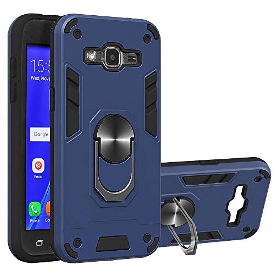 マット傑出した感謝Galaxy J2 2015 ケース, CUSKING 新品 二重保護 ハード ケース 無地 おしゃれ 2層構造 ケース Samsung Galaxy J2 2015 対応 保護カバー,衝撃吸収 耐摩擦 滑り防止, ブルー