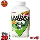 【クール便】明治 ザバスミルクプロテイン 脂肪0(SAVAS MILK PROTEIN)430ml×20本