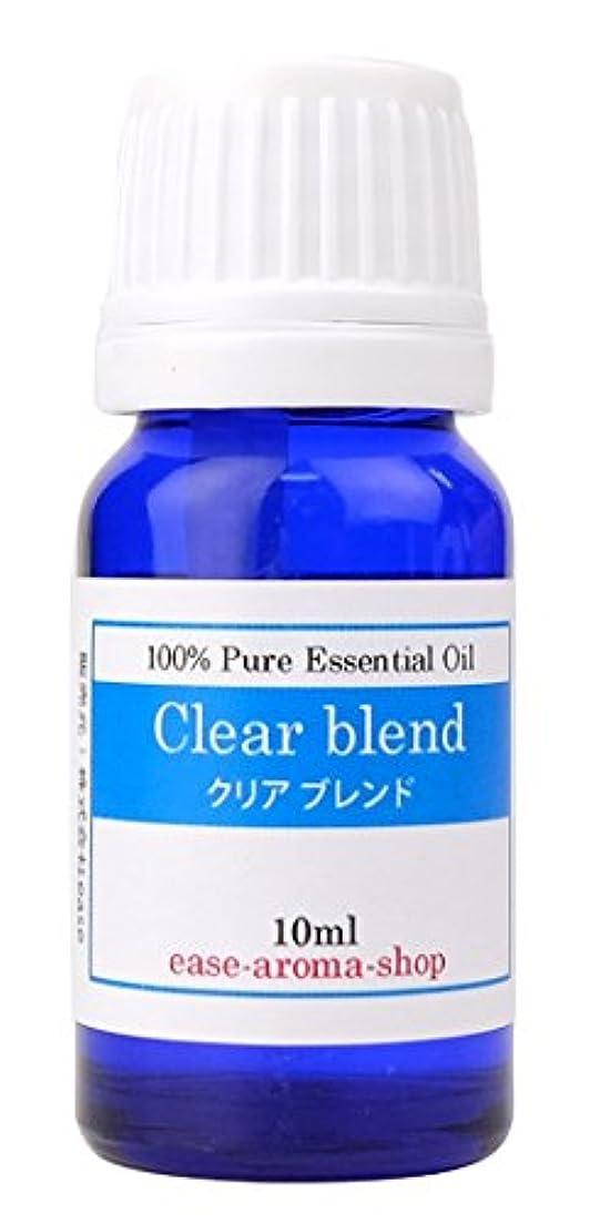 軽量バクテリア壮大ease アロマオイル エッセンシャルオイル クリアブレンド 10ml(レモングラス・ユーカリペパーミント・ライムほか)