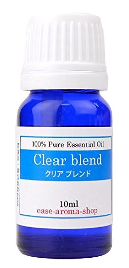 排除する質素な寛容ease アロマオイル エッセンシャルオイル クリアブレンド 10ml(レモングラス?ユーカリペパーミント?ライムほか)