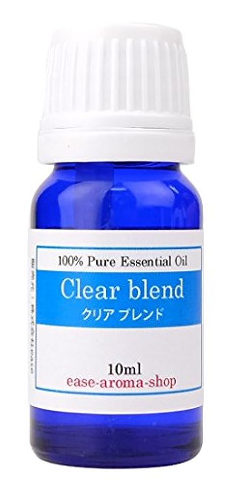 移植ささやき解明ease アロマオイル エッセンシャルオイル クリアブレンド 10ml(レモングラス?ユーカリペパーミント?ライムほか)
