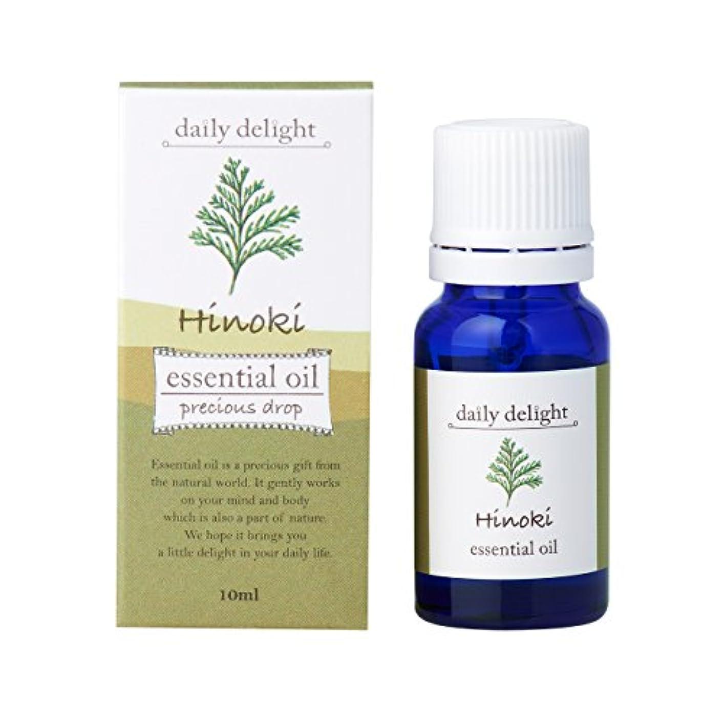 どのくらいの頻度で場所サラミデイリーディライト エッセンシャルオイル ヒノキ 10ml(天然100% 精油 アロマ 樹木系 ほっとする木の香り)