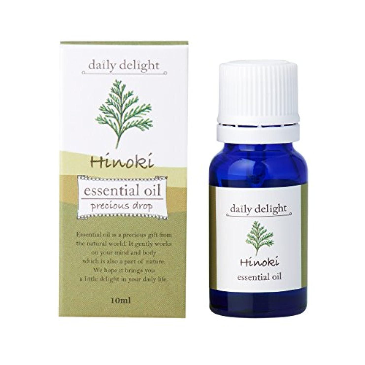 デイリーディライト エッセンシャルオイル ヒノキ 10ml(天然100% 精油 アロマ 樹木系 ほっとする木の香り)