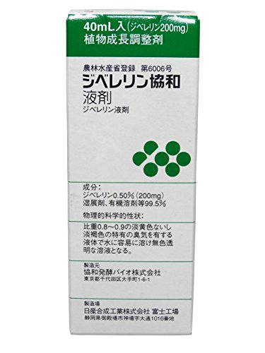 協和発酵バイオ ジベレリン協和液剤 40ml