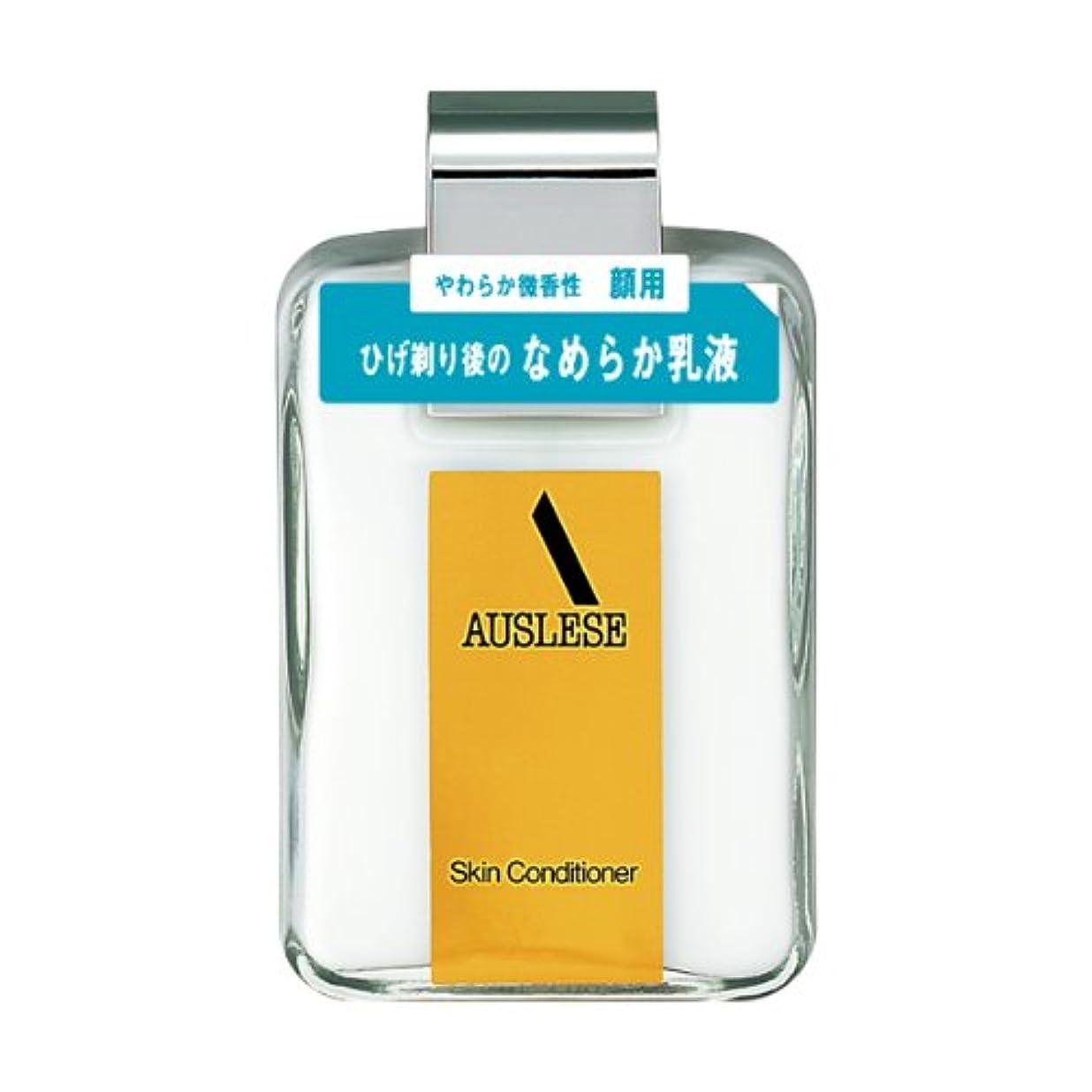 肥満とティーム読みやすさアウスレーゼ スキンコンディショナーNA 120mL 【医薬部外品】
