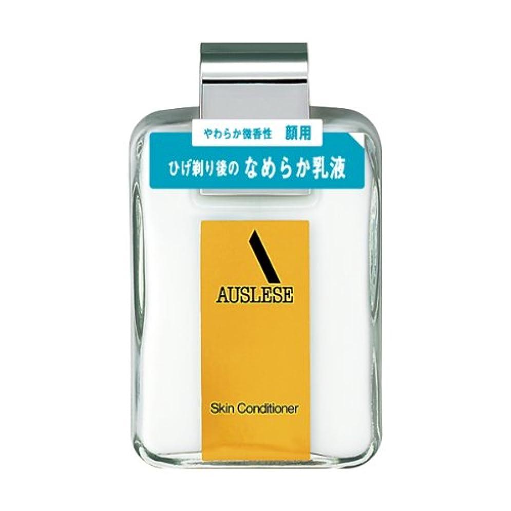アルミニウム蓋不合格アウスレーゼ スキンコンディショナーNA 120mL 【医薬部外品】
