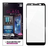 エレコム Android One S7 フィルム 全面保護 [3DPETフレーム採用で角割れを防止] ブルーライト ブラック PY-AOS7FLGFRBLB