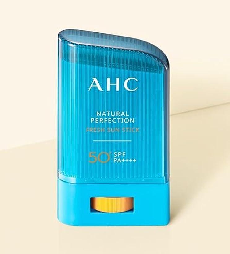 破滅的なスマイル控えるAHC Natural perfection fresh sun stick (22g) [並行輸入品]