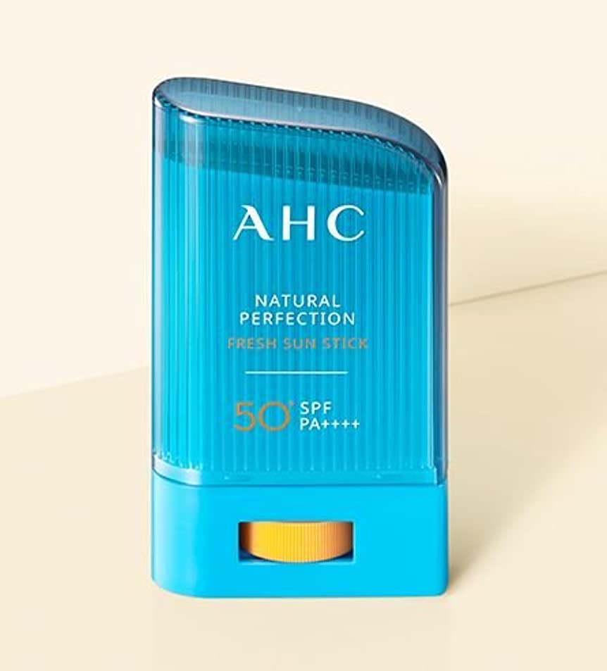 平和的軽蔑する口頭AHC Natural perfection fresh sun stick (22g) [並行輸入品]