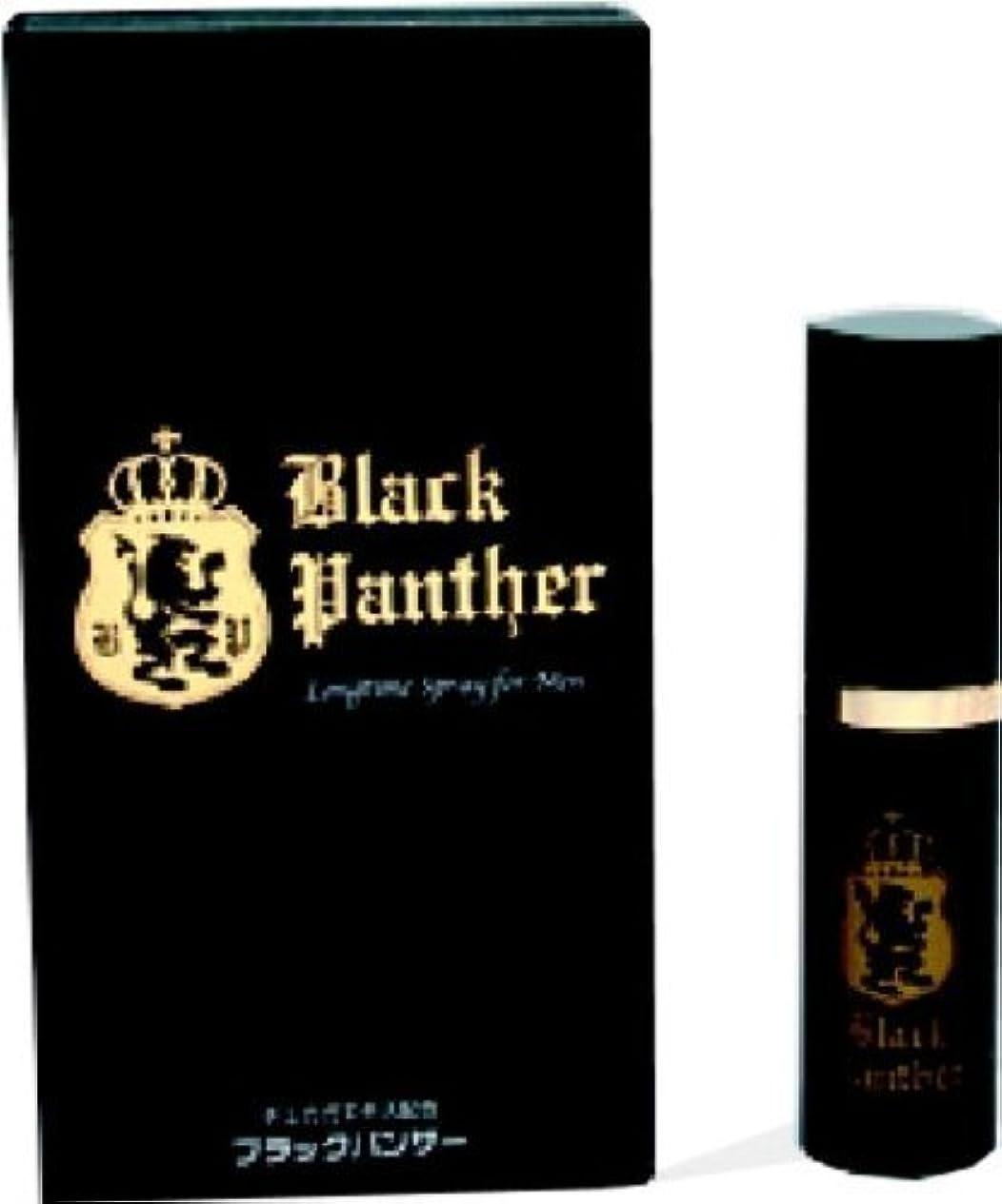 好きファンブル拡声器Black Panther for MEN(ブラックパンサー)