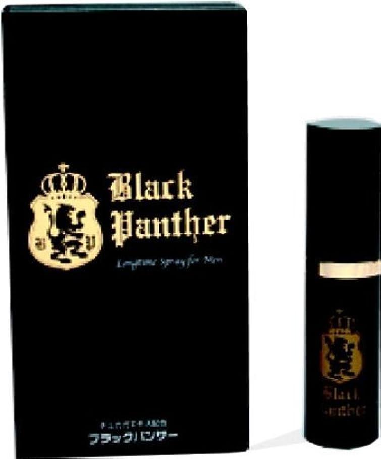 Black Panther for MEN(ブラックパンサー)