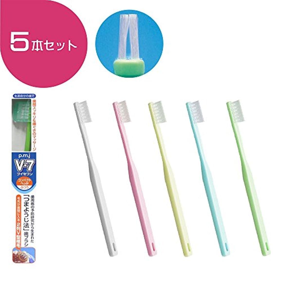 雑品リスト不純V-7 ブイセブン コンパクトヘッド 5本(ふつう)