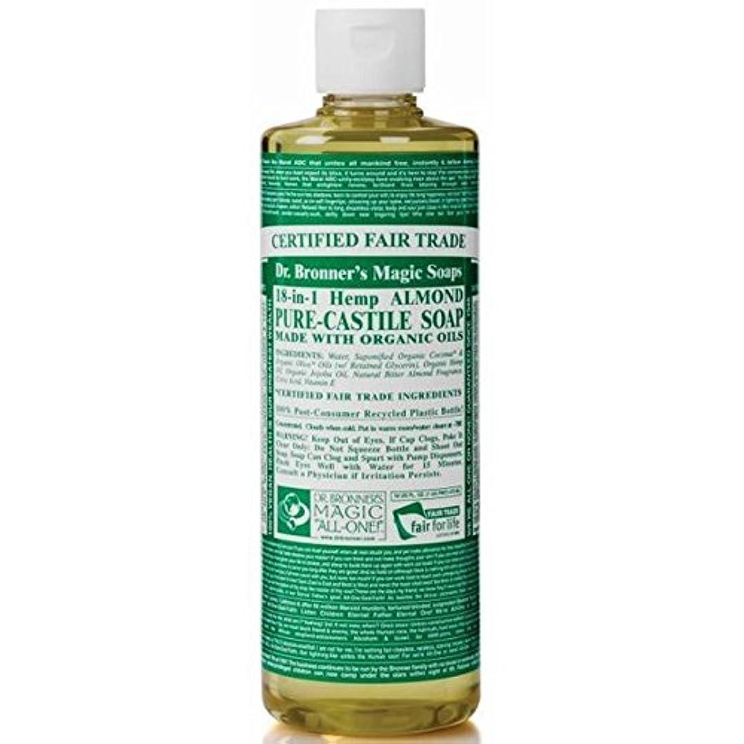 偽物剥ぎ取る花瓶のブロナー有機アーモンドカスティーリャ液体石鹸237ミリリットル x4 - Dr Bronner Organic Almond Castile Liquid Soap 237ml (Pack of 4) [並行輸入品]