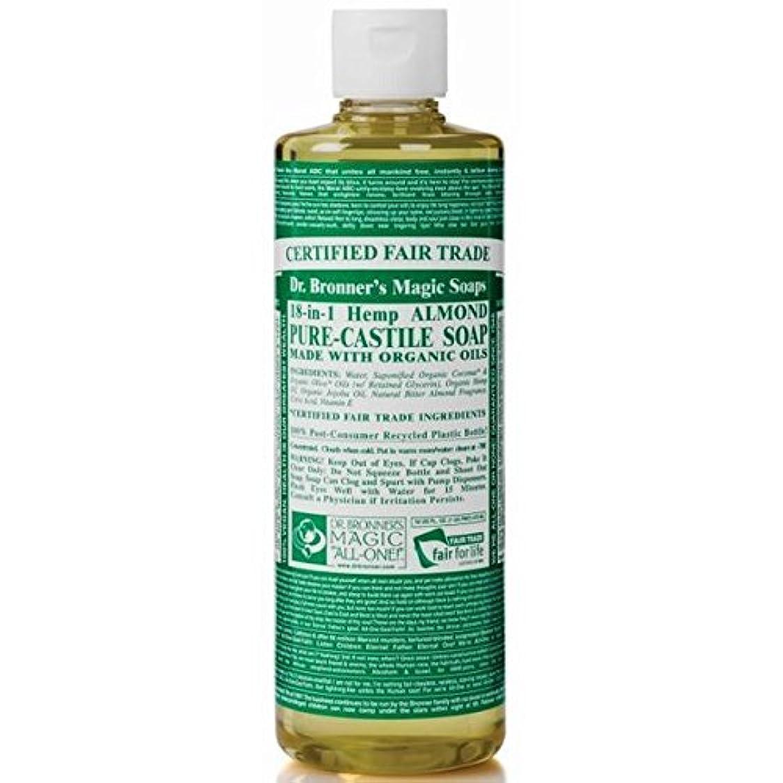 ピラミッドパイ今までのブロナー有機アーモンドカスティーリャ液体石鹸237ミリリットル x2 - Dr Bronner Organic Almond Castile Liquid Soap 237ml (Pack of 2) [並行輸入品]