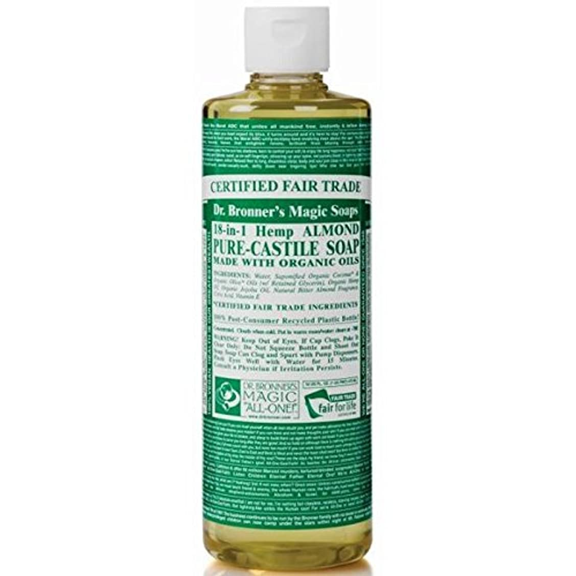 のブロナー有機アーモンドカスティーリャ液体石鹸237ミリリットル x4 - Dr Bronner Organic Almond Castile Liquid Soap 237ml (Pack of 4) [並行輸入品]