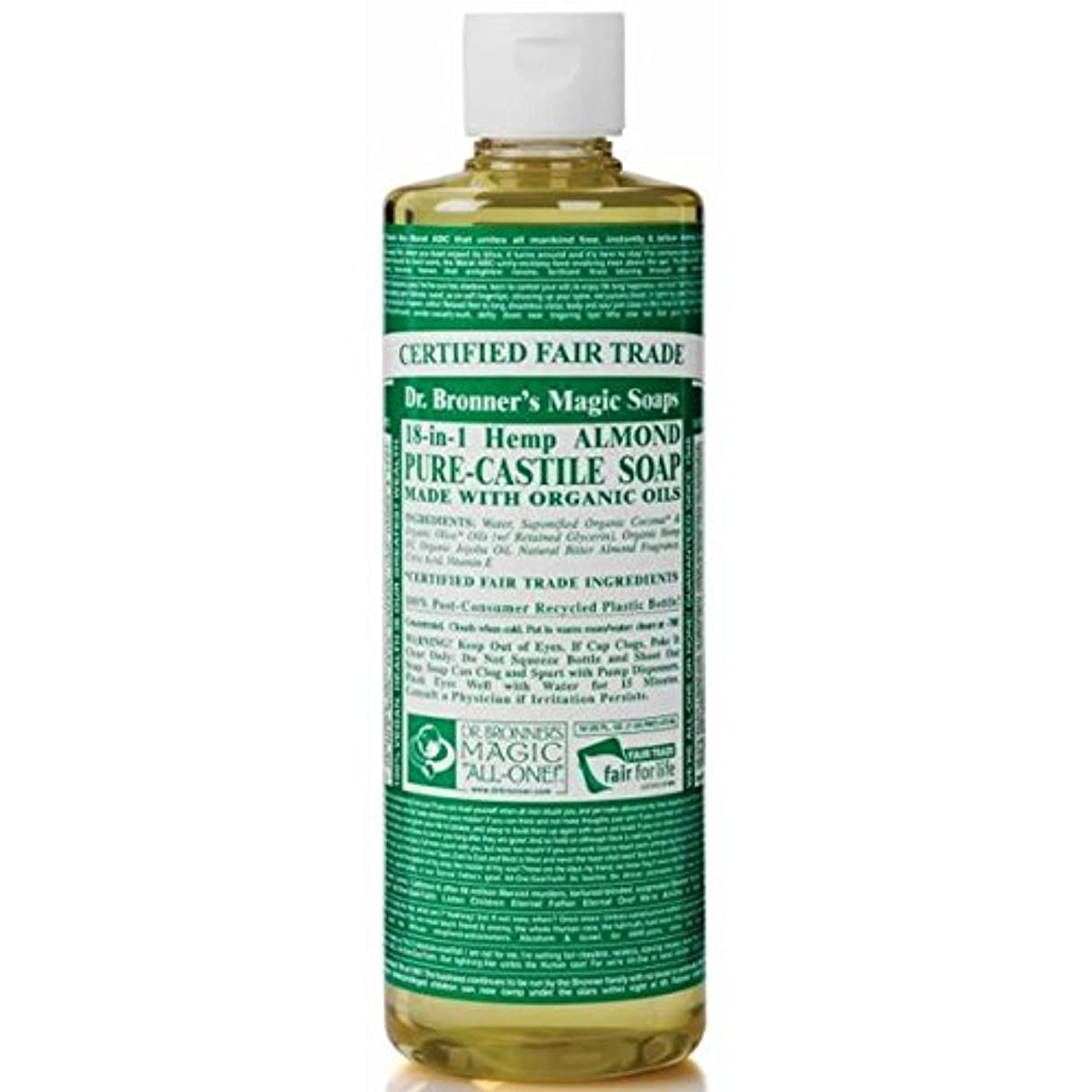 ストレスの多い差し迫った凍結のブロナー有機アーモンドカスティーリャ液体石鹸237ミリリットル x2 - Dr Bronner Organic Almond Castile Liquid Soap 237ml (Pack of 2) [並行輸入品]