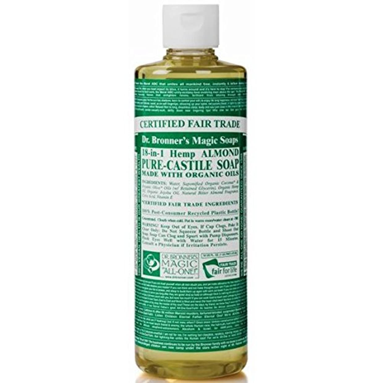 Dr Bronner Organic Almond Castile Liquid Soap 237ml - のブロナー有機アーモンドカスティーリャ液体石鹸237ミリリットル [並行輸入品]