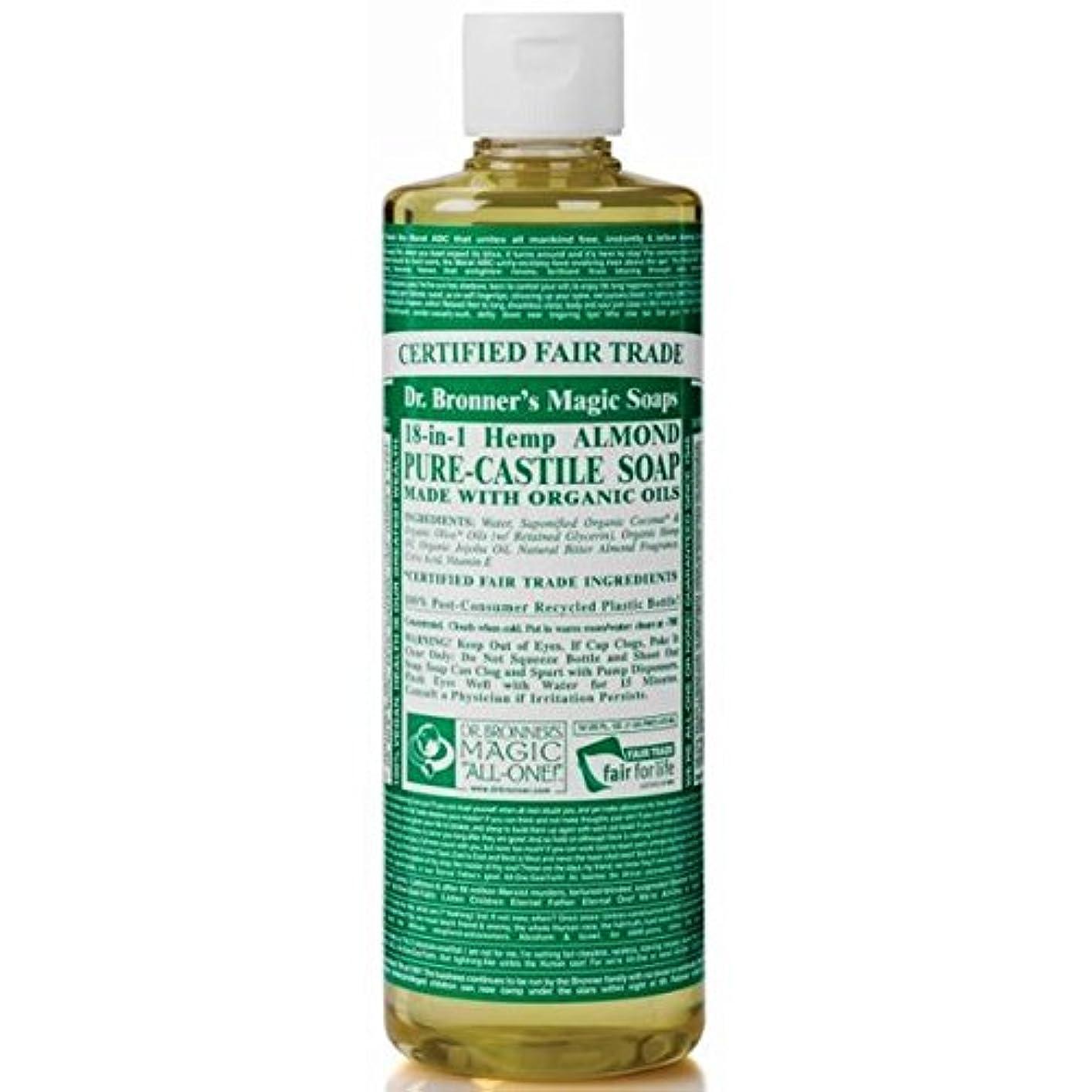 記憶宝石武装解除のブロナー有機アーモンドカスティーリャ液体石鹸237ミリリットル x2 - Dr Bronner Organic Almond Castile Liquid Soap 237ml (Pack of 2) [並行輸入品]