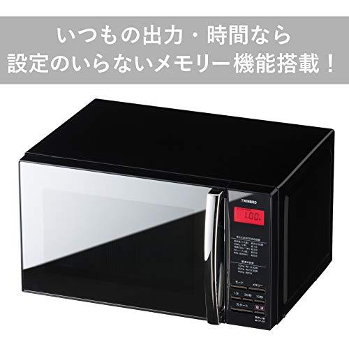 ツインバード『ミラーガラスフラット電子レンジブラック(DR-D269B)』