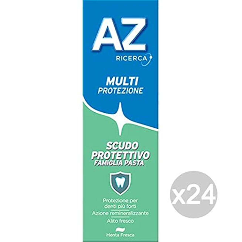 酔っ払い激しいゆりAZ 24本セット ティースグリーンペーストシールド ファミリー クラシック 衛生的 歯のお手入れ マルチカラー ワンサイズ