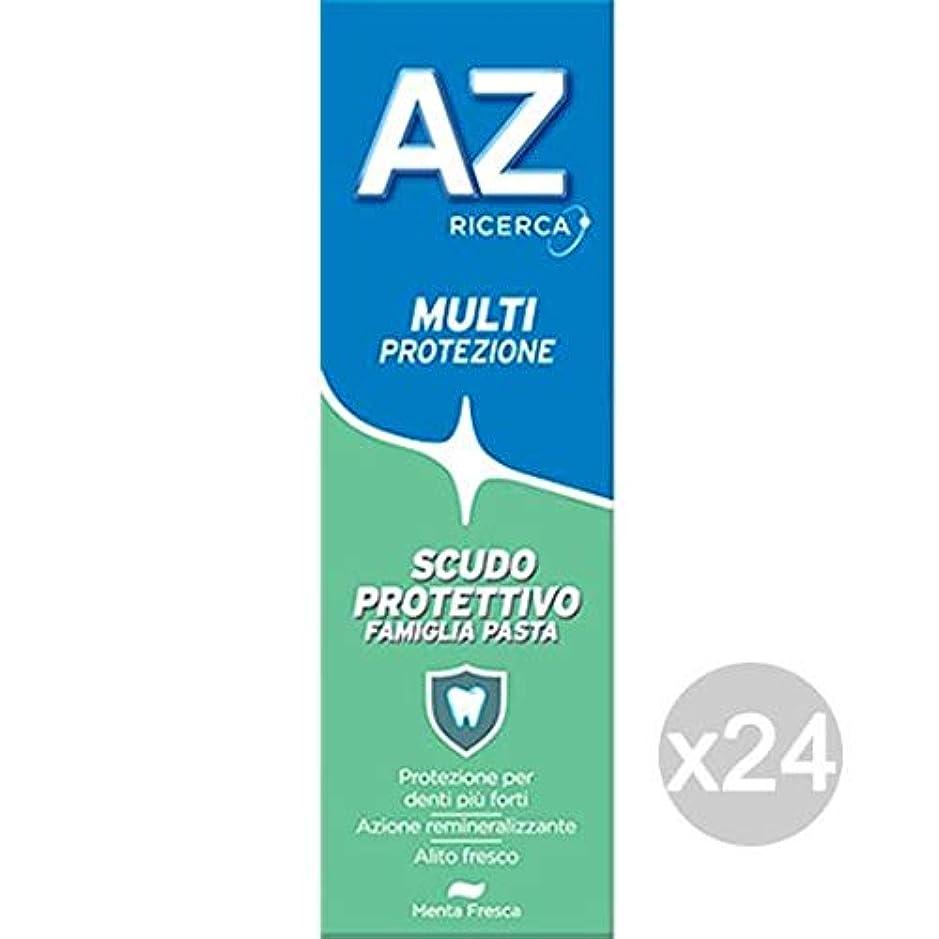 廊下晴れに同意するAZ 24本セット ティースグリーンペーストシールド ファミリー クラシック 衛生的 歯のお手入れ マルチカラー ワンサイズ