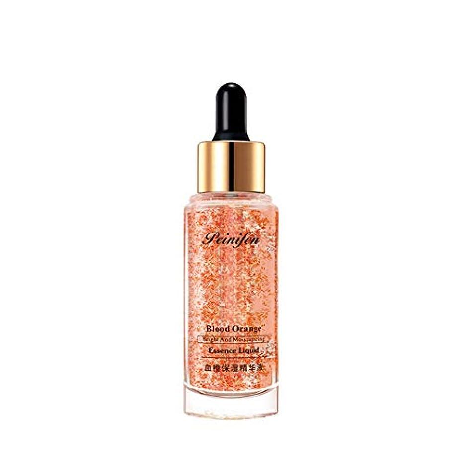 ブラッドオレンジ フェイスエッセンス 保湿 セラム モイスチャライジング 水分補給 引き締め 肌色を明るく エイジング防止 Cutelove