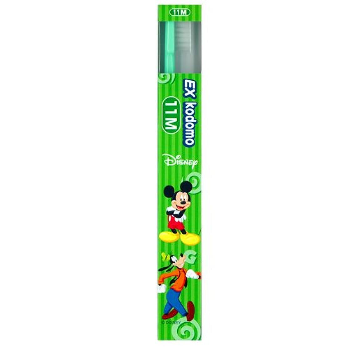 平方広いトレーダーライオン EX kodomo ディズニー 歯ブラシ 1本 11M グリーン