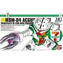HGUC 1/144 アッガイ Ver.GFT セブンイレブンカラー