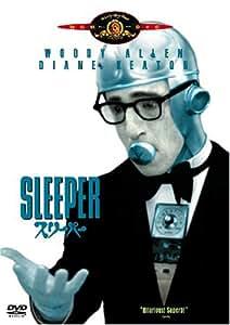 スリーパー [DVD]